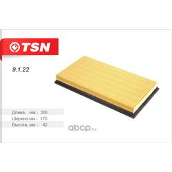Фильтр воздушный (TSN) 9122