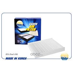 Фильтр салонный (AMD) AMDFC43