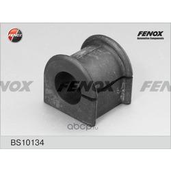 Втулка, стабилизатор (FENOX) BS10134