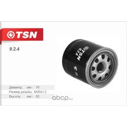 Фильтр масляный (TSN) 924