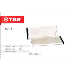 Фильтр салона (TSN) 9713