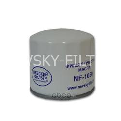 Фильтр масляный (NEVSKY FILTER) NF1080