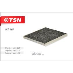 Фильтр салона угольный (TSN) 97115