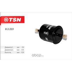 Фильтр топливный (TSN) 93223