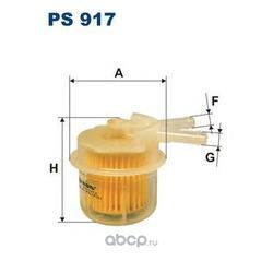 Фильтр топливный Filtron (Filtron) PS917