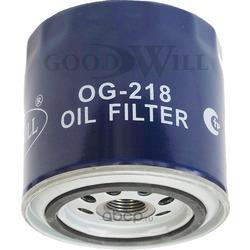 Фильтр масляный двигателя (Goodwill) OG218