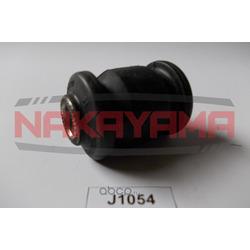 Сайлентблок перед. рычага Kia RIO/Hyundai Verna (NAKAYAMA) J1054