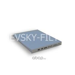 Фильтр очистки воздуха салона противопыльный (NEVSKY FILTER) NF6351