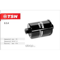 Фильтр топливный (TSN) 934