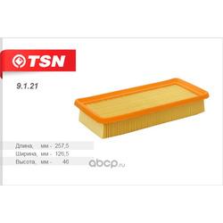 Фильтр воздушный (TSN) 9121
