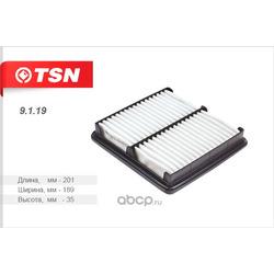 Фильтр воздушный (TSN) 9119