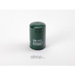 Фильтр масляный (Big filter) GB113