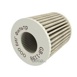 Фильтр масляный (Big filter) GB1198