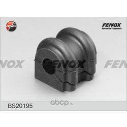 Втулка, стабилизатор (FENOX) BS20195