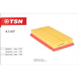 Фильтр воздушный (TSN) 91437