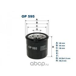 Фильтр масляный Filtron (Filtron) OP595