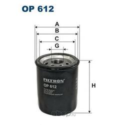Фильтр масляный Filtron (Filtron) OP612