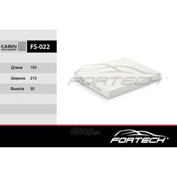 Фильтр салонный (Fortech) FS022