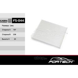 Фильтр салонный стандартный (Fortech) FS044