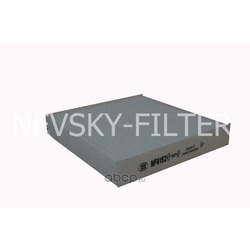Фильтр салона (NEVSKY FILTER) NF6152