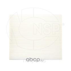 Фильтр салонный HYUNDAI Santa Fe (NSP) NSP02971333K000