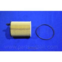 Масляный фильтр (Parts-Mall) PBH037