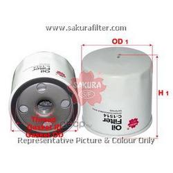 Фильтр масляный (Sakura) C1514