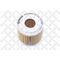 Масляный фильтр (Stellox) 2050360SX