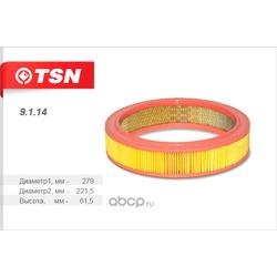 Фильтр воздушный (TSN) 9114
