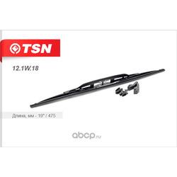 Щётка стеклоочистителя (TSN) 121W18