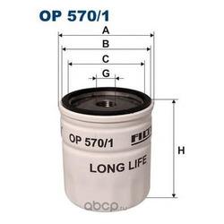 Фильтр масляный Filtron (Filtron) OP5701