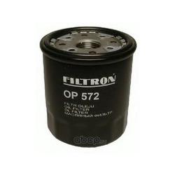 Фильтр масляный Filtron (Filtron) OP572