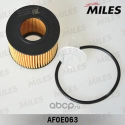 Фильтр масляный (вставка) TOYOTA 1.3-2.0 (FILTRON OE685/2 (Miles) AFOE063