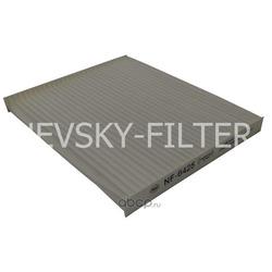 Фильтр салона (NEVSKY FILTER) NF6425