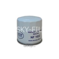 Фильтр масляный (NEVSKY FILTER) NF1022