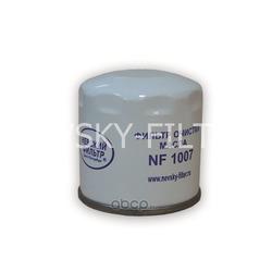 Фильтр очистки масла (NEVSKY FILTER) NF1007