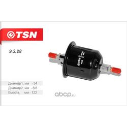 Фильтр топливный (TSN) 9328