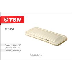 Фильтр воздушный (TSN) 91500