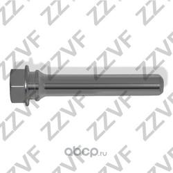 Направляющая суппорта тормозного переднего (ZZVF) ZVPP006