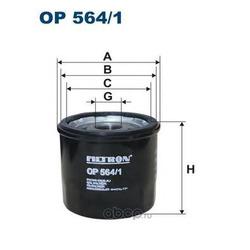 Фильтр масляный Filtron (Filtron) OP5641