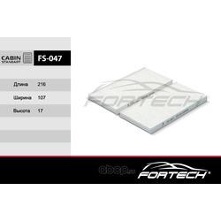 Фильтр салонный (Fortech) FS047