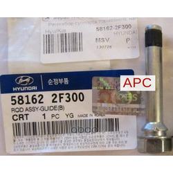 НАПРАВЛЯЮЩАЯ СУППОРТА (Hyundai-KIA) 581622F300