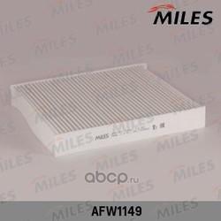 Фильтр салона FORD FOCUS C-MAX/MONDEO 07-/VOLVO C30/C70/S40/V50 04- (Miles) AFW1149