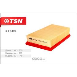 Фильтр воздушный (TSN) 911420