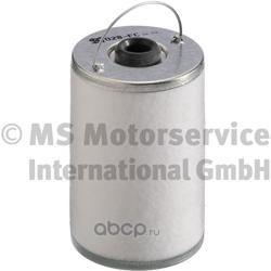 Фильтр топливный (Ks) 50013028