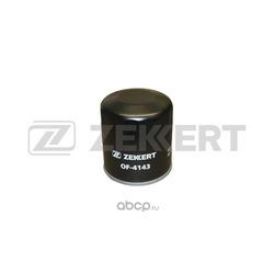 Масляный фильтр (Zekkert) OF4143