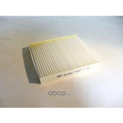 Фильтр салона (Big filter) GB9980