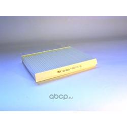 Фильтр салонный (Big filter) GB9943