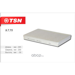 Фильтр салонный (TSN) 9775