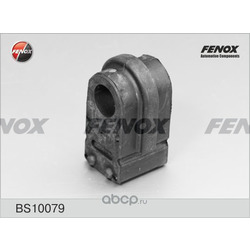 Втулка, стабилизатор (FENOX) BS10079